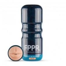 FPPR. Mouth Masturbator - Mocha FPPR008 (мастурбатор)